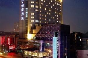 杭州华辰银座酒店