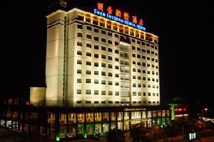 晋中颐景国际酒店