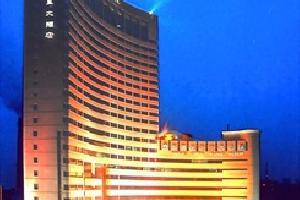 乌鲁木齐银星大酒店
