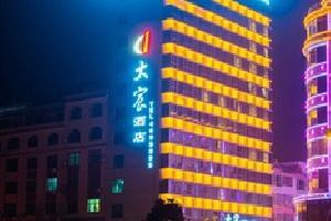东安大宸酒店
