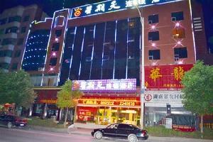 怀化星期天连锁酒店(407分店)