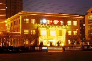 海峰国际大饭店(海东州)