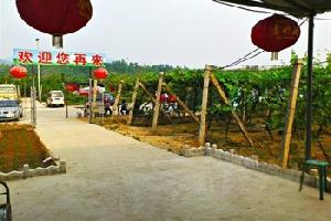易县富察农家院
