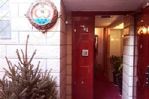 北京颐和国际青年公寓