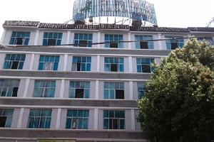 腾冲金隆酒店