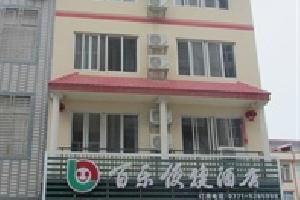 南宁上林百乐便捷酒店