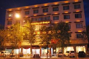 拉萨金色阳光假日酒店