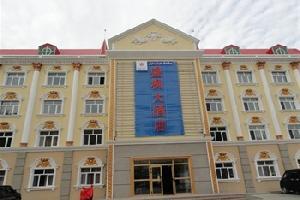 富蕴县可可托海镇盛枫大酒店