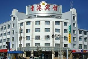 格尔木青港宾馆