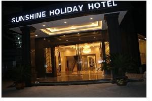 金山阳光假日酒店