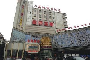 安庆东驰假日酒店