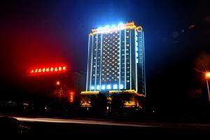 咸阳红星国际酒店