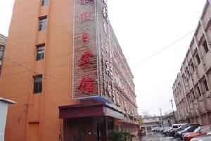 上海亚泰假日宾馆
