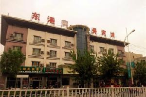 精河东港商务宾馆