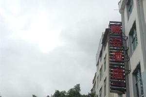 保山戴宏酒店