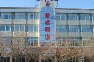 嘉峪关康辉宾馆(总店)