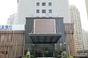 三明皇廷丽景酒店