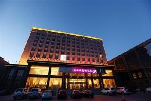 内蒙古日盛大酒店(凉城县)