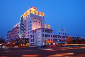 嘉峪关酒钢宾馆(南楼)