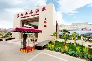 郑州江南春温泉度假酒店