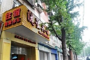 重庆流星宾馆