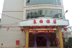 惠州良好酒店