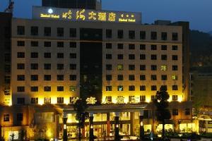 乐山沐川竹海大酒店