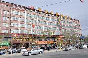 海南州新世纪国际饭店(共和县分店)