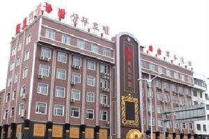 敦化东方商务宾馆
