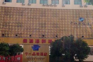 泉州千一精品酒店