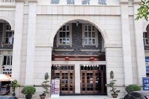 南宁意境画廊酒店公寓(联盟新城店)