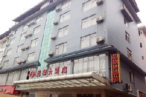 三江龙潮大酒店(柳州)
