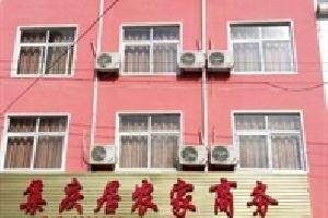 尧山镇集庆居农家商务宾馆
