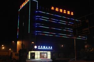 杭州卓尚精品酒店