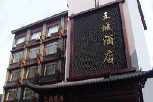 桂林王城酒店