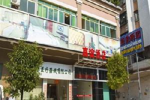 江门嘉谊酒店