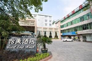 广州人和怡东酒店(白云机场店)