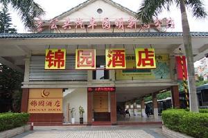 珠海锦园酒店