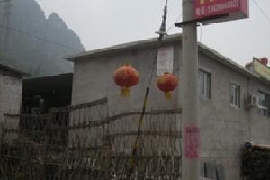 北京十渡祥生农家院