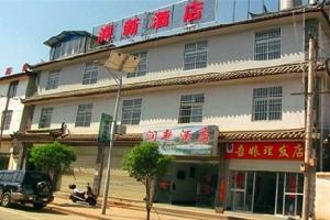 丽江润新酒店