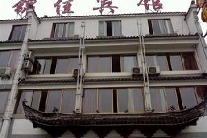 黄山歙县锦佳商务宾馆
