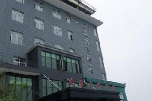 淮阳华莲商务酒店