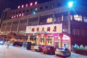 长沙望城鹏程大酒店
