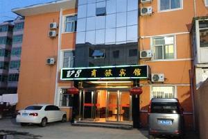 吉县V8商旅宾馆
