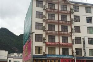 荔波东昇假日酒店