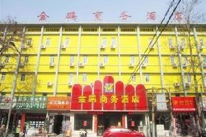 洛阳金鹏商务酒店