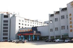 三门峡金泉大酒店