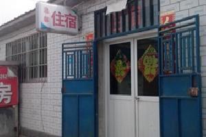 天津温馨家庭旅馆