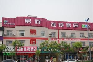 易佰连锁旅店(清池北大道店)