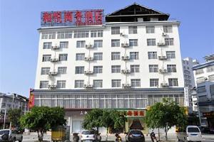 三江和悦商务酒店(柳州)